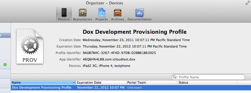 2_xcode_provisioning_profile_1